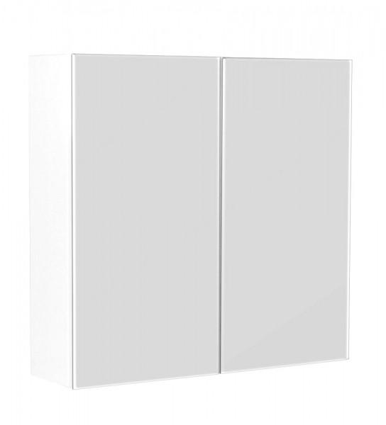 Bad Spiegelschrank für Gäste WC in hochglanz weiss 66 cm